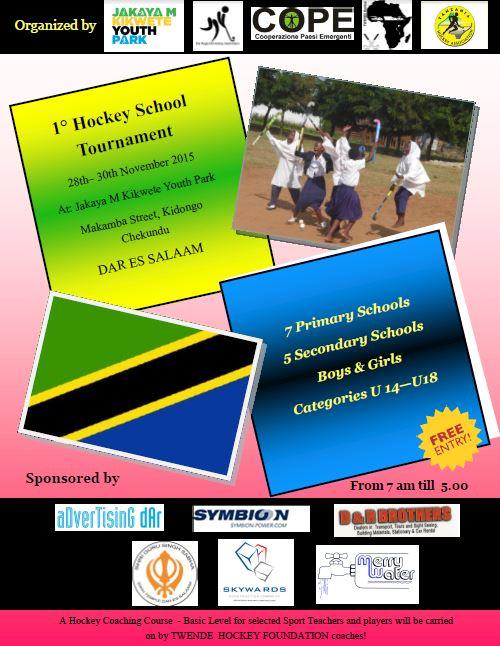 school tournament