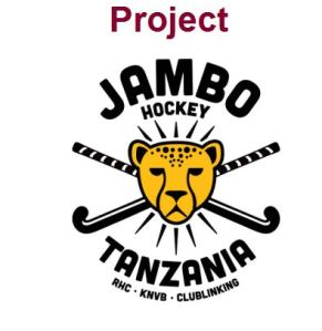 jambo hockey project logo
